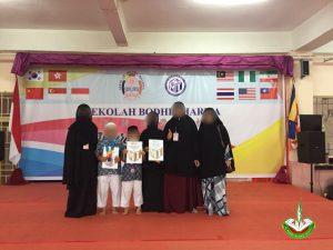 Dok WMI Bronze Medal